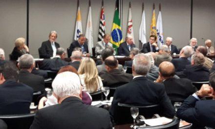 ECONOMIA|  FecomércioSP anuncia 7ª alta consecutiva em SP