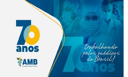 Alerta AMB: Cortes em recursos da saúde e educação é sentença ao atraso e à miséria para o Brasil