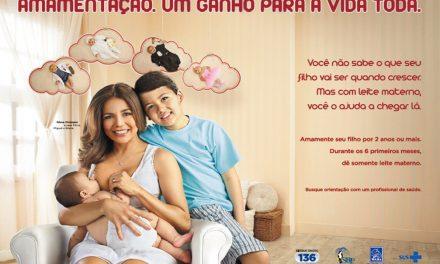 """Semana Nacional do Leite Materno """"A pandemia trouxe mudanças, a sua doação traz esperança"""""""