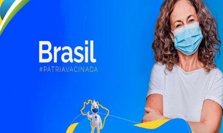 Governo: portal para acompanhar vacinação da Covid-19 no Brasil
