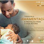 Agosto Dourado: relevância da atuação dos profissionais de saúde na proteção ao aleitamento materno